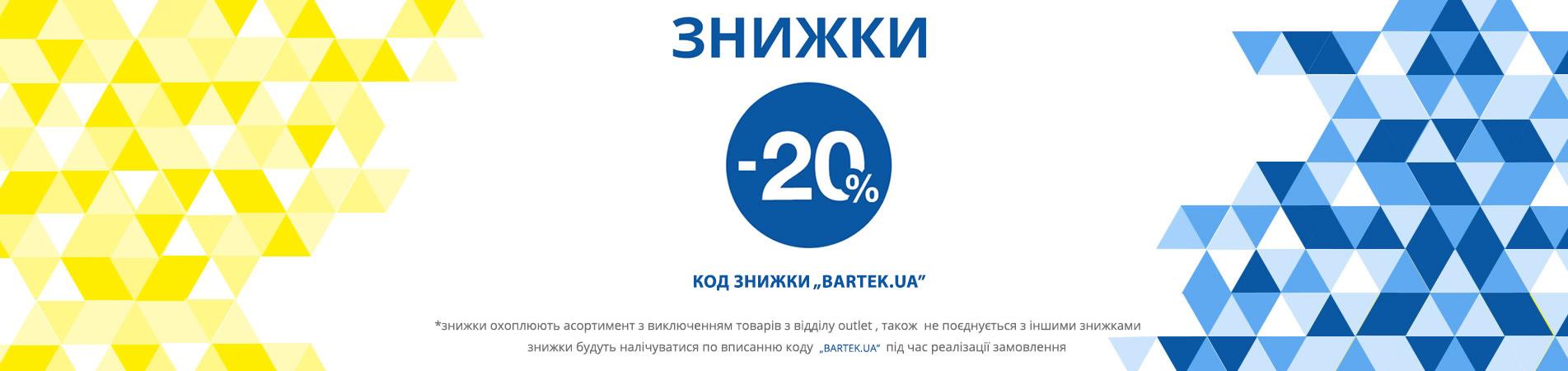 rabat -20%