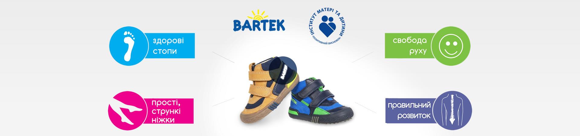 Dlaczego Bartek UA